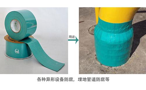 粘弹体防腐胶带主要应用在什么行业