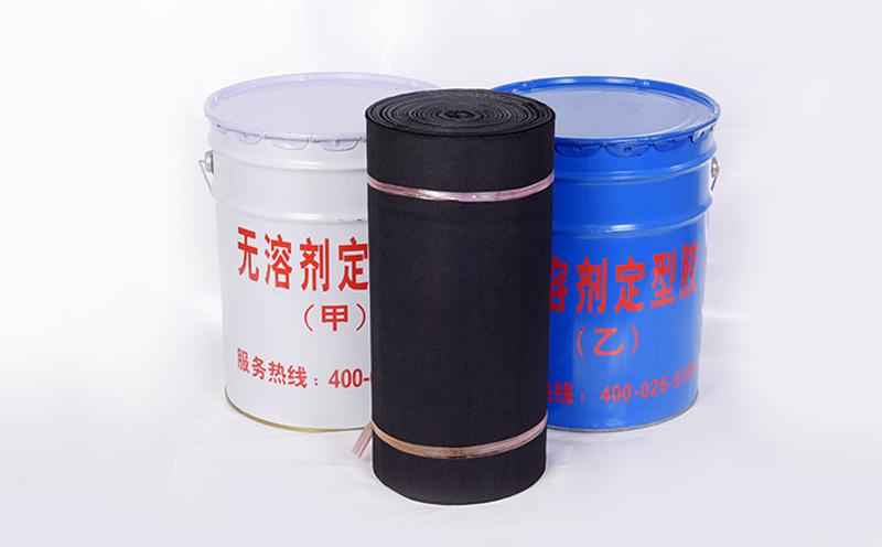 环氧煤沥青防腐冷缠带